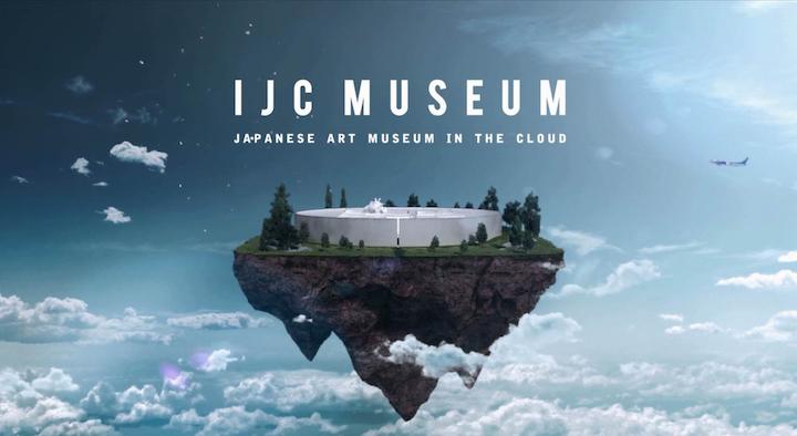 IJC Museum Tokyo tour virtuale