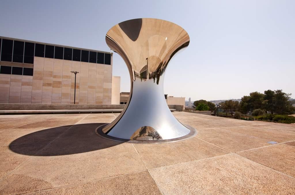 Il Museo d'Israele di Gerusalemme