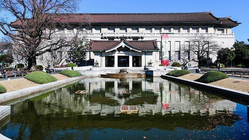 Tokyo National Museum Tokyo tour virtuale