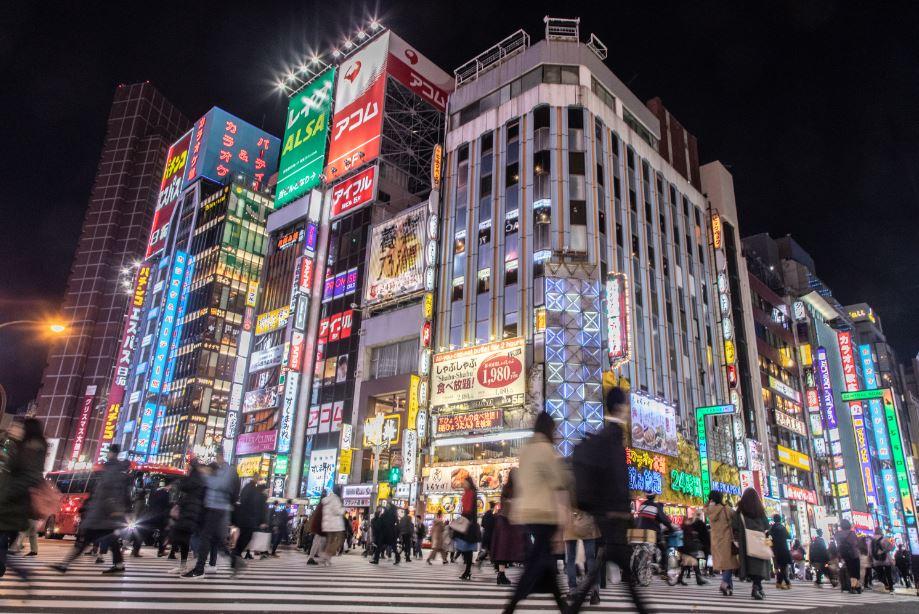 Shinjuku Kabukicho palazzi Tokyo