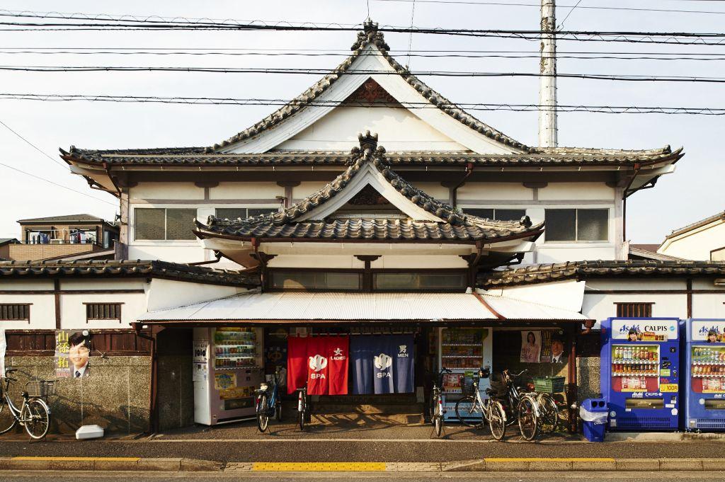 Sento Tokyo ingresso bagni pubblici