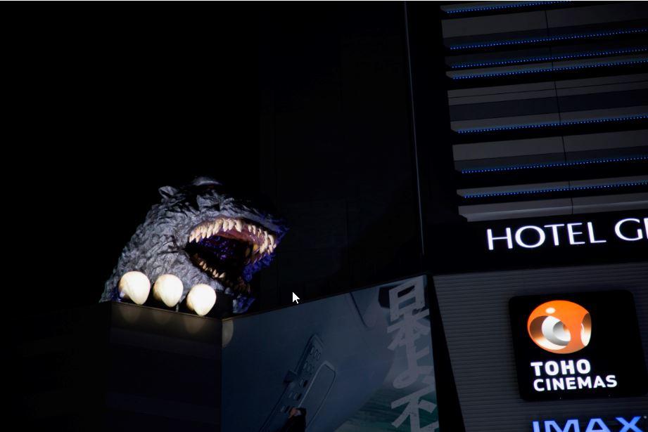 Tokyo palazzo con la testa di Godzilla