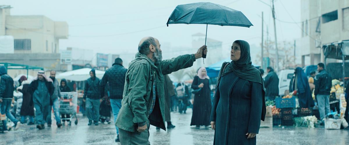 una scena del film Gaza Mon Amour