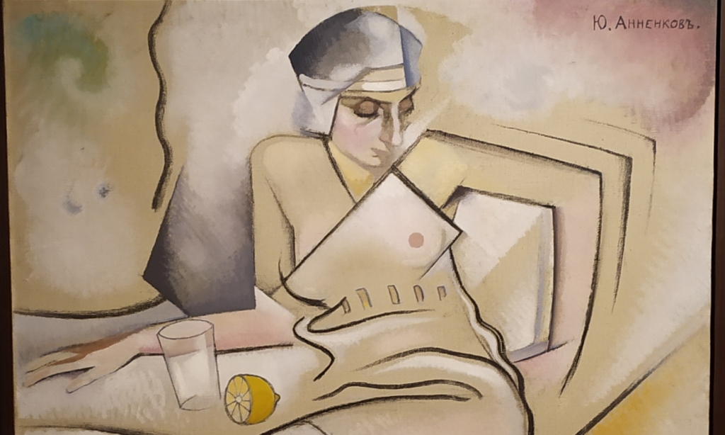 donne artiste, mostra palazzo reale milano, dipinto donna sfondo bianco