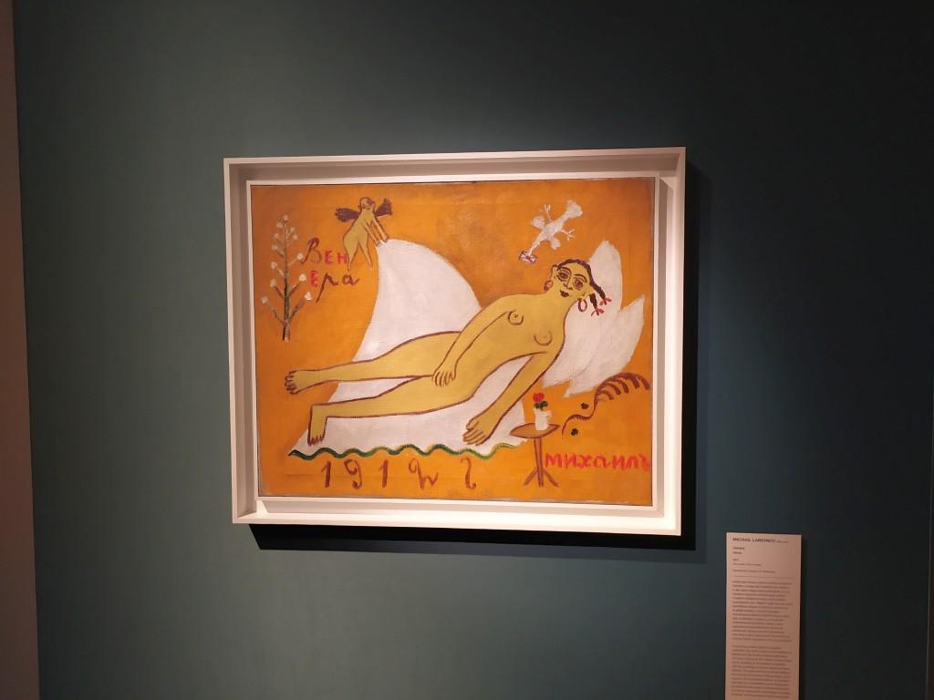 donne artiste quadro venere gialla